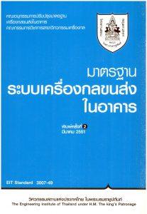 10304-51