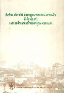 20001-39