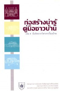 20106-45