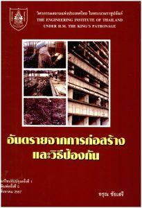 20113-57