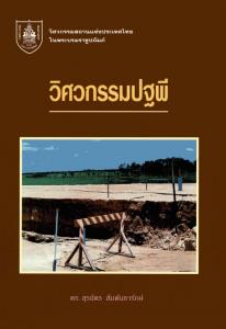 20110-48